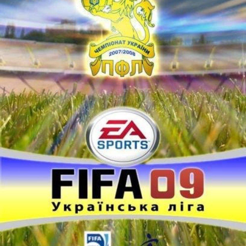Качать всем у кого стоит патч Украинская лига для FIFA 08. Дат